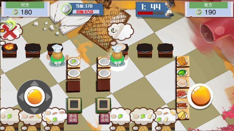 我的煎饼店无限金币内购下载图5: