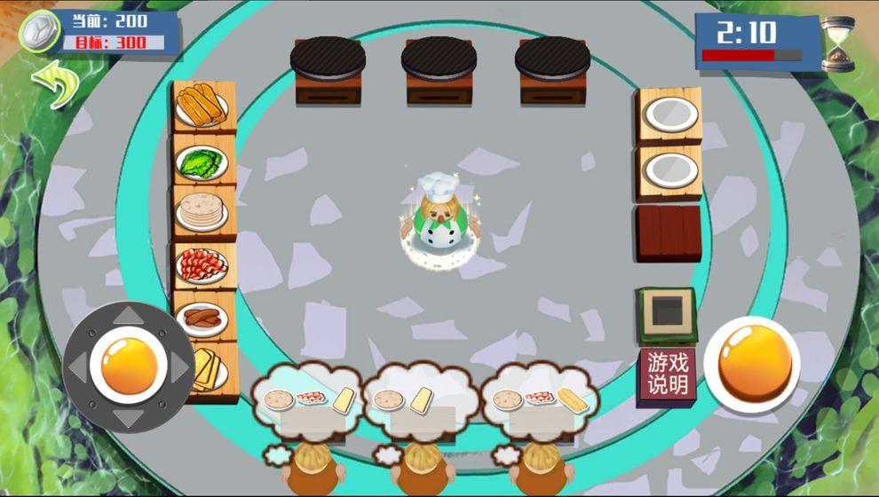 我的煎饼店无限金币内购下载图片4