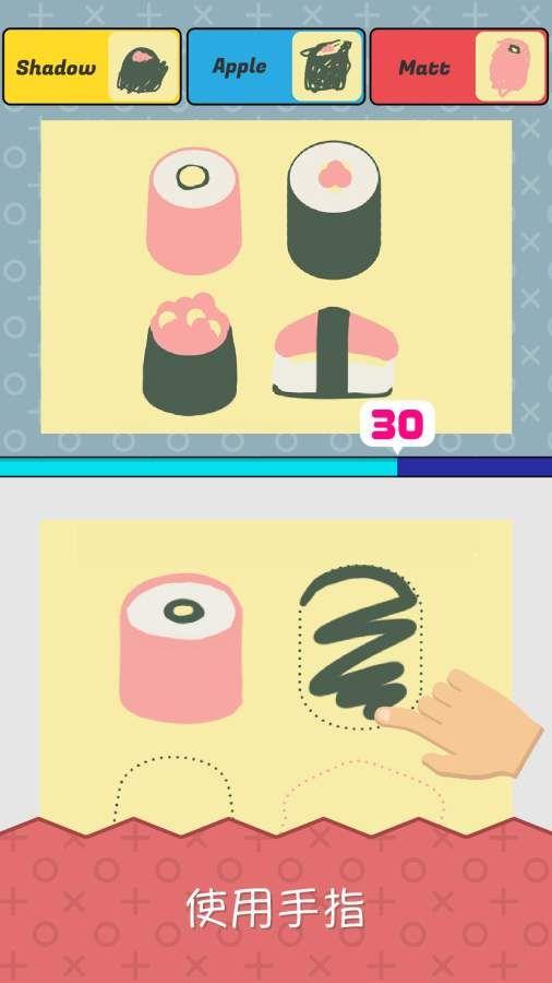 指尖画家游戏全部解锁下载图片4
