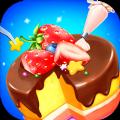 彩虹梦幻蛋糕店小游戏APP最新版下载 v1.1