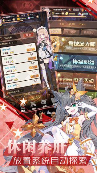神戟之灵手游官方最新版下载图片3