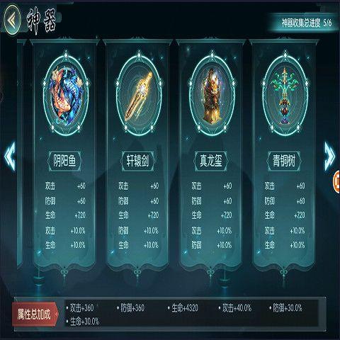 战无不胜幻想名将传手游官方网站正版下载图片3