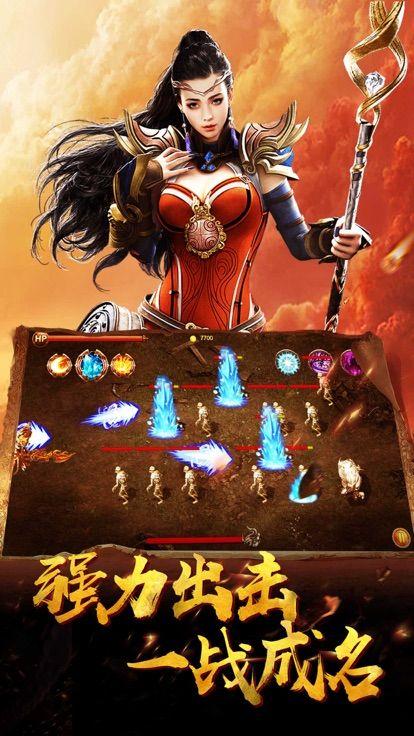 武道传奇游戏官方最新版图片1