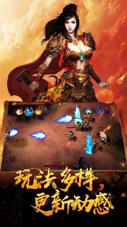 武道传奇游戏官方最新版图片4