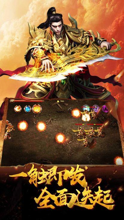 武道传奇游戏官方最新版图片3