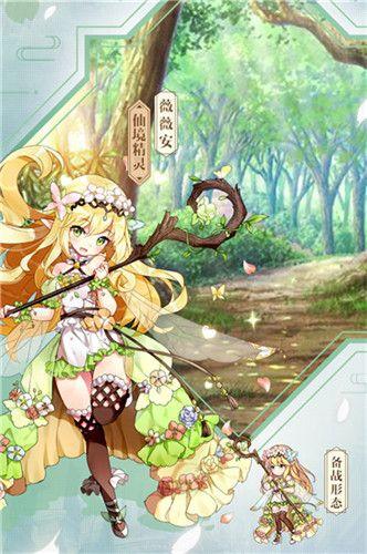 小姐姐冒险记小游戏APP最新版下载图片4