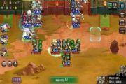 梦幻模拟战手游帝国侵攻怎么打?65级协力战帝国侵攻攻略[多图]