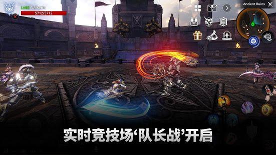 通感纪元手游官方网站下载正版图片4