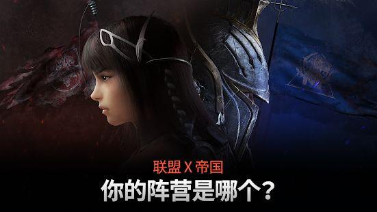 通感纪元手游官方网站下载正版图片2