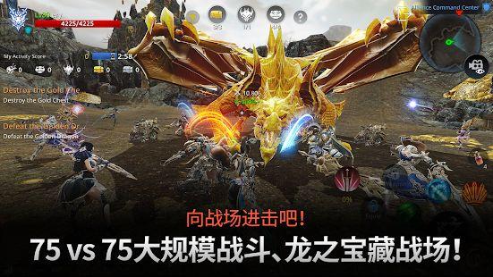 通感纪元手游官方网站下载正版图片1