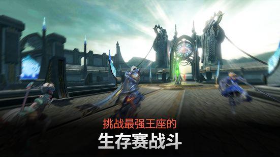 通感纪元手游官方网站下载正版图片3