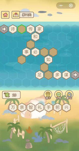 微信萌蛙大冒险小游戏APP图片2