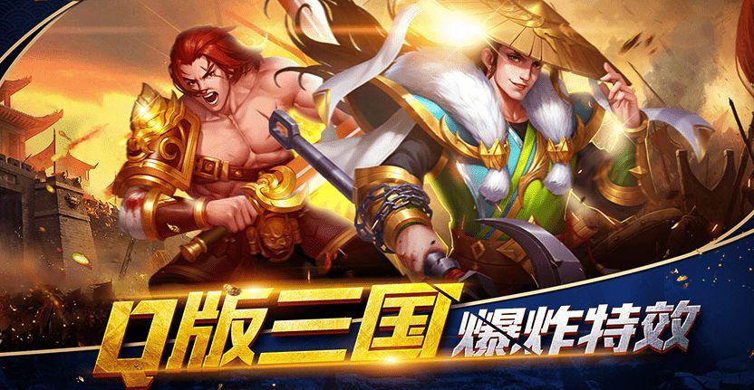 三国之名将攻城手游官网最新版下载图5: