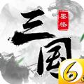 6kw墨染三國手游官方網站下載 v1.8.8