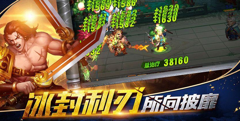 三国之名将攻城手游官网最新版下载图片1