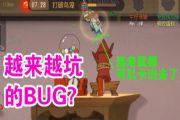 猫和老鼠:烟花大作战改名BUG大作战?鼠玩家都得小心了!难受了[多图]