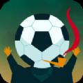 足球戏剧游戏无限货币下载 1.6