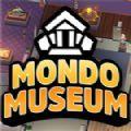 博物馆模拟器游戏汉化版下载 v1.0