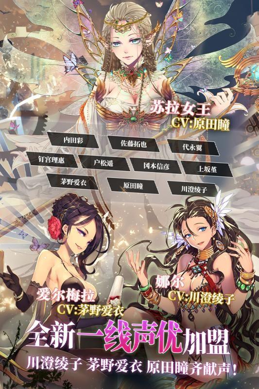 螺旋英雄谭官方手游下载图4: