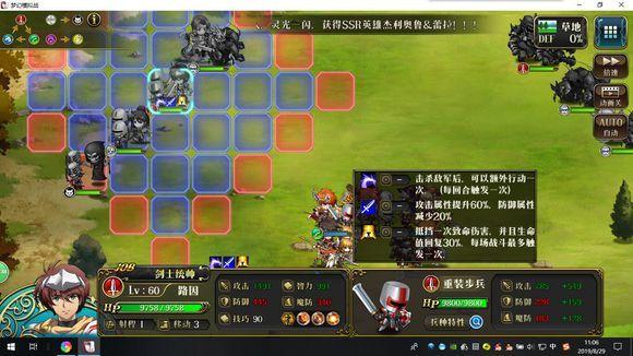 梦幻模拟战手游自己做关卡怎么过?挑战自己做关卡攻略图片1