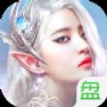 天使荣耀最新免费版下载地址 v1.0
