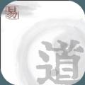 易道手机游戏最新版 v2.0.0