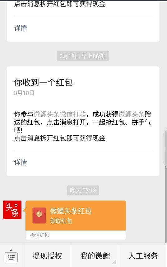 云云赚APP邀请码软件下载图片1