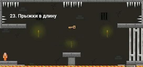 逃狱模拟器游戏中文破解版下载图片1