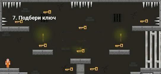 逃狱模拟器游戏中文破解版下载图片2