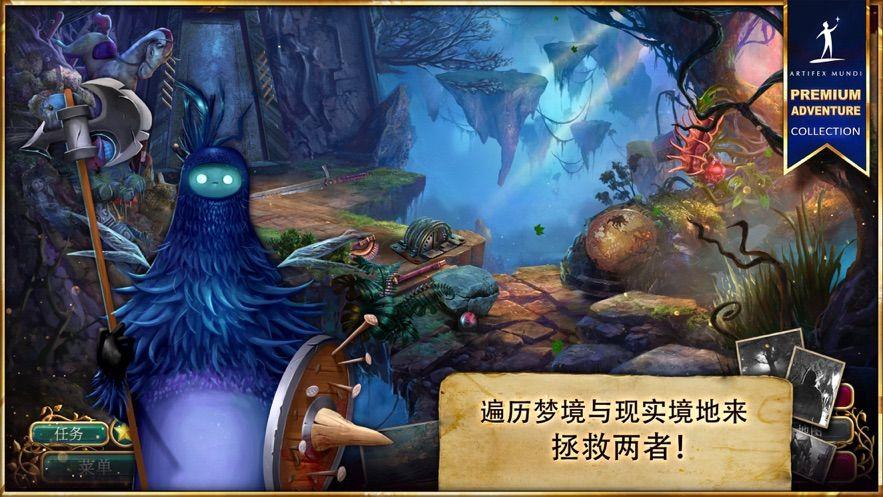 无尽的传说s4游戏攻略内购破解版下载图片4