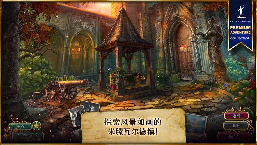 无尽的传说s4游戏攻略内购破解版下载图片1