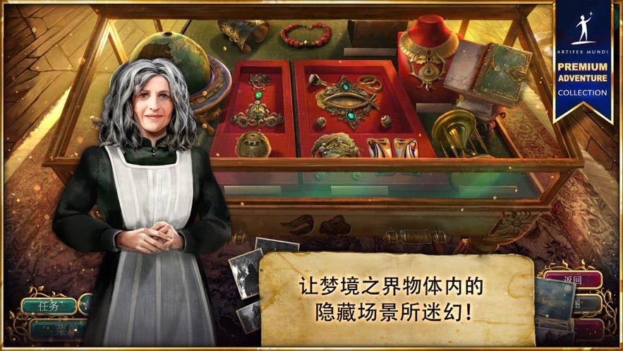 无尽的传说s4游戏攻略内购破解版下载图片2