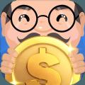 微信造梦都市游戏兑换码破解版下载 v1.0