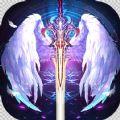 奇迹盛典正版手游官方网站下载 v1.1.22