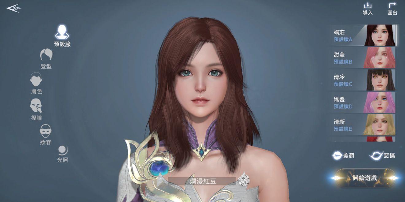 杨丞琳遗落大陆完美世界手游官网最新版下载图片2