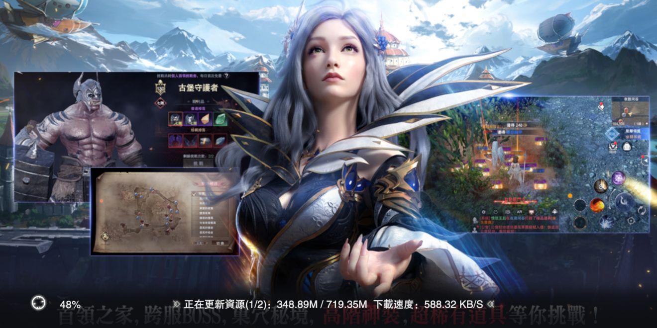 杨丞琳遗落大陆完美世界手游官网最新版下载图5: