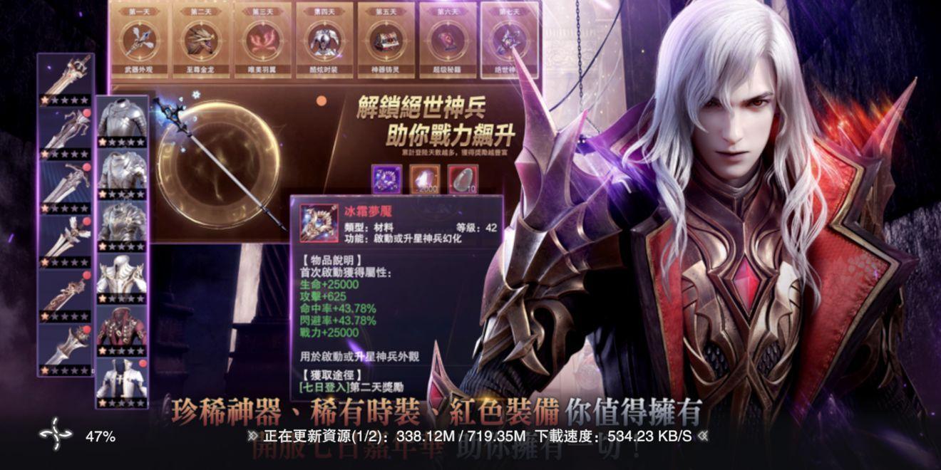 杨丞琳遗落大陆完美世界手游官网最新版下载图6: