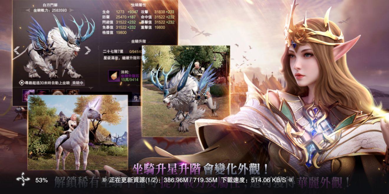 杨丞琳遗落大陆完美世界手游官网最新版下载图片4