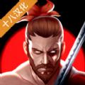 忍者武士隆游戏解锁全部服装下载 v1.8