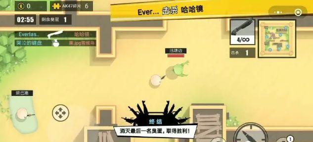 微信消灭臭蛋小游戏APP安卓版图片2