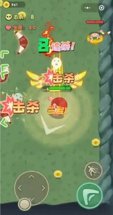 微信小程序疯狂回旋镖游戏安卓版下载图片2