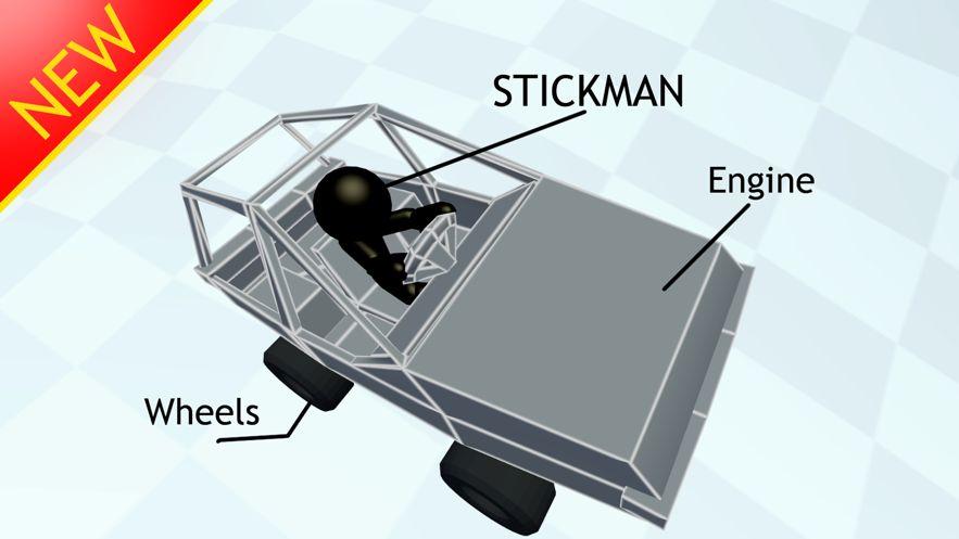 我的世界火柴人赛车无限金币ios破解版图片2