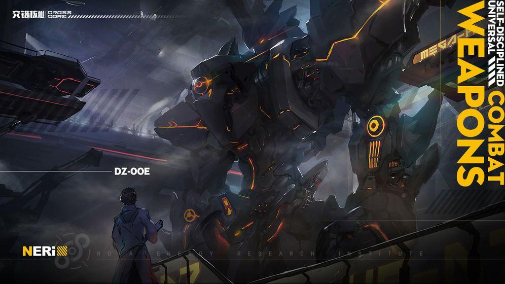 CrossCore交错核心全章节免费完整版图片2