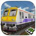 印度本地列车模拟器破解版