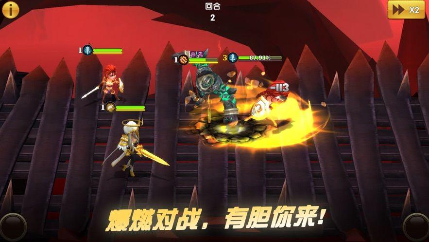 魔君的抉择手游官方网站下载最新版图片4