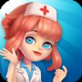 模拟医院我是院长无限金币钻石内购破解版 v1.0.0