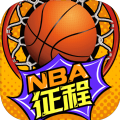 美职篮征程手游官方网站下载最新版 v3.6