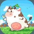 奶牛镇的小时光手机游戏官方版 v1.2.6