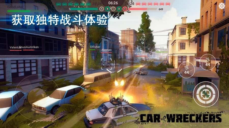 汽车雷霆小队游戏最新安卓版图5: