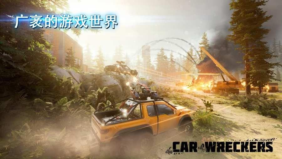 汽车雷霆小队游戏最新安卓版图片2